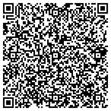 QR-код с контактной информацией организации Буянов Р.С., ЧП