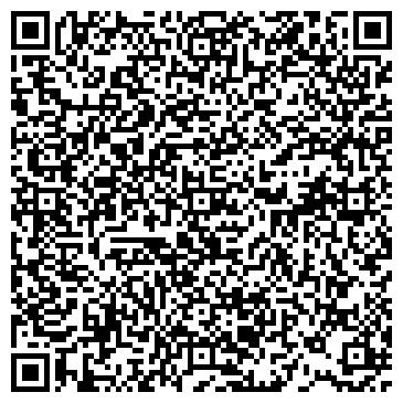 QR-код с контактной информацией организации Йорк инжиниринг, ООО
