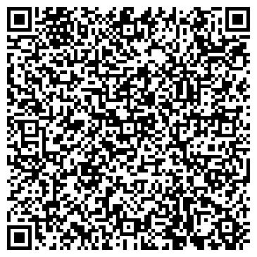 QR-код с контактной информацией организации Конкорд Инжиниринг, ООО