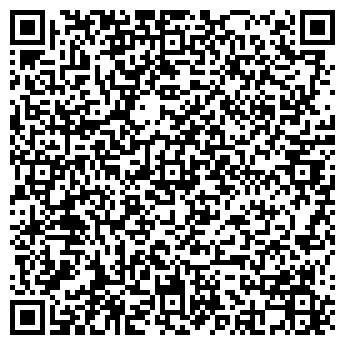 QR-код с контактной информацией организации Аль-Тик, ООО