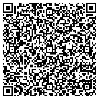 QR-код с контактной информацией организации Бризбудсервис, ООО