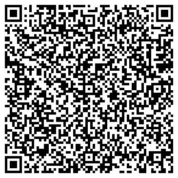QR-код с контактной информацией организации Ютерм, ООО
