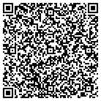 QR-код с контактной информацией организации Марвелл-Буд, ООО
