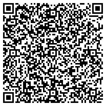 QR-код с контактной информацией организации Людвик, ЧП