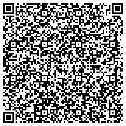 QR-код с контактной информацией организации Схид-Теплоремонт (Восток-Теплоремонт), ООО