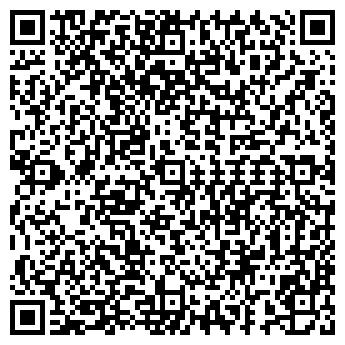 QR-код с контактной информацией организации Анкур, ФЛП