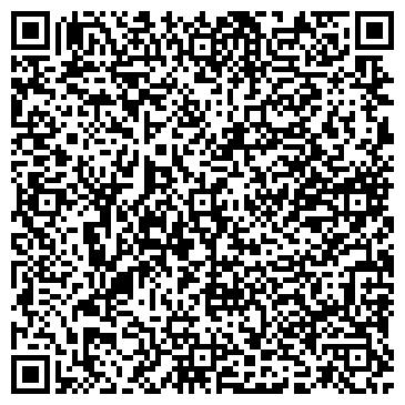 QR-код с контактной информацией организации СОТА-Клима, ЧП