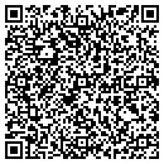 QR-код с контактной информацией организации Промгазаппарат, ООО Инженерный центр