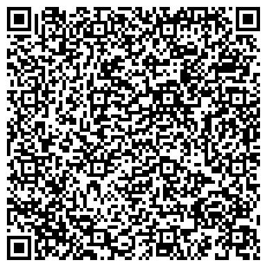 QR-код с контактной информацией организации Сварка-Запад Торговый Дом, ООО