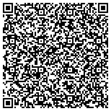 QR-код с контактной информацией организации Аркада Буд ПСК, ООО