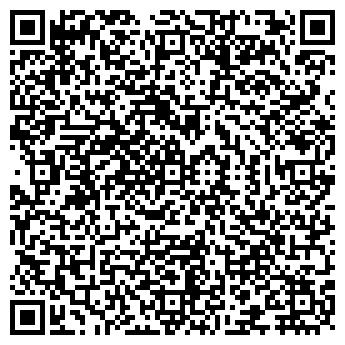 QR-код с контактной информацией организации ВМЗ, ООО