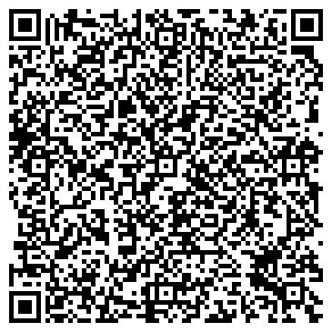 QR-код с контактной информацией организации Арктика ЛТД, ООО