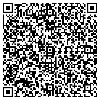 QR-код с контактной информацией организации ВИВЬЕН ПРО