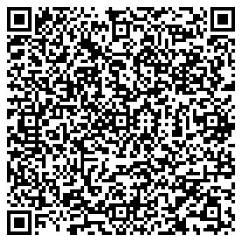 QR-код с контактной информацией организации Эльбара, ЧП