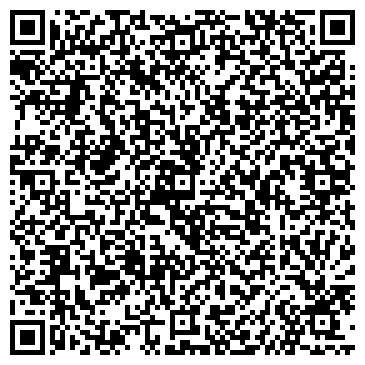 QR-код с контактной информацией организации Ветер, ООО