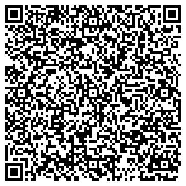 QR-код с контактной информацией организации Спецмонтаж, ДП