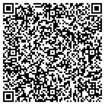 QR-код с контактной информацией организации Будинжсервис, ООО
