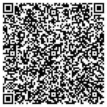 QR-код с контактной информацией организации Опал-Запад, ЧП (Опал-Захід)
