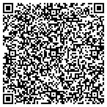 QR-код с контактной информацией организации Укрпрестижспецмонтажбуд, ЧП