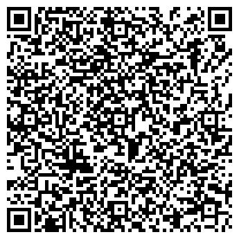 QR-код с контактной информацией организации НАА, ЧП Сервисное