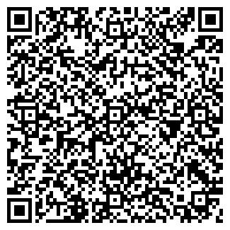 QR-код с контактной информацией организации Обио, ООО