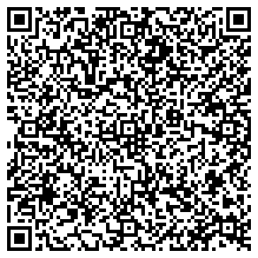 QR-код с контактной информацией организации Бейс Хилл, ООО