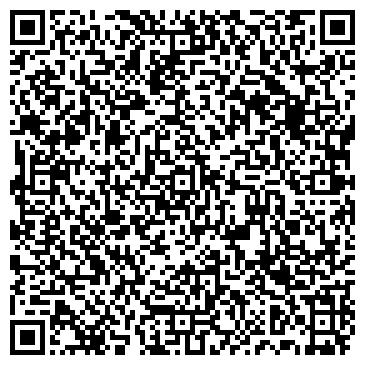 QR-код с контактной информацией организации Первая Строительная компания, ЧП