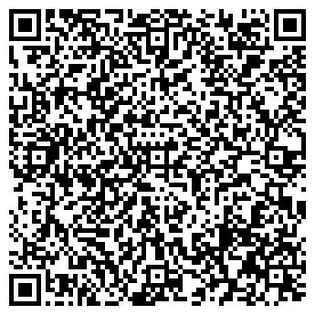 QR-код с контактной информацией организации Эвора инжиниринг, ООО