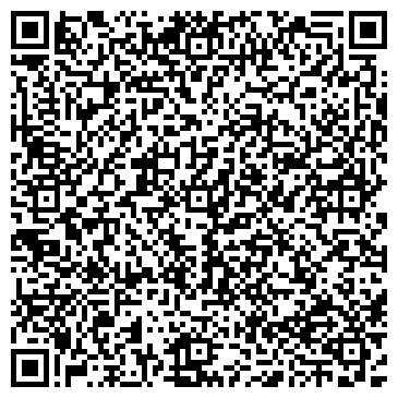 QR-код с контактной информацией организации Стилайс, ООО