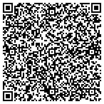 QR-код с контактной информацией организации Калина-ИФ, ООО