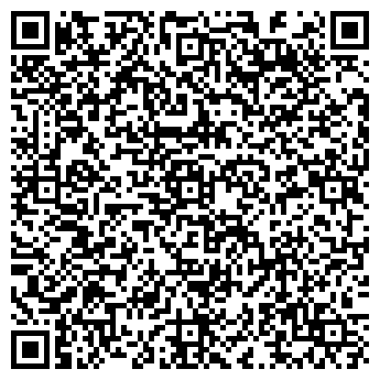 QR-код с контактной информацией организации Эрг, ЧП