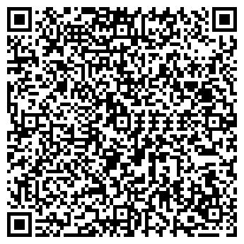 QR-код с контактной информацией организации Карма Строй, ООО