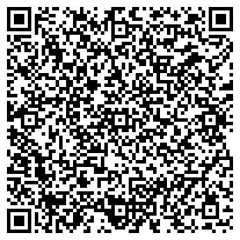 QR-код с контактной информацией организации Буровик, ЧП
