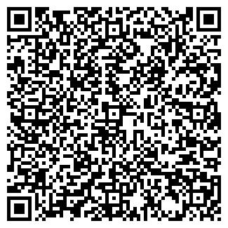 QR-код с контактной информацией организации БурТех, ООО