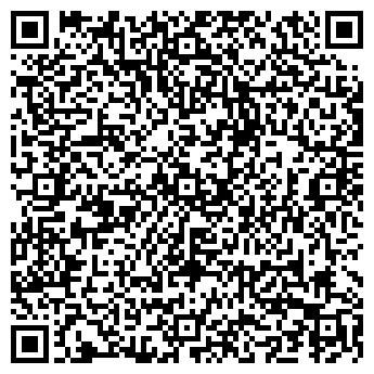 QR-код с контактной информацией организации Колодязь, ЧП