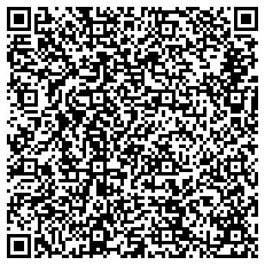 QR-код с контактной информацией организации Эпром Инжиниринг, ООО