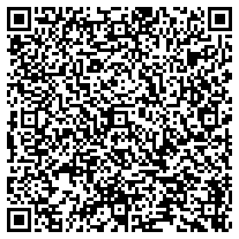 QR-код с контактной информацией организации АнСер, ООО