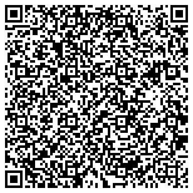 QR-код с контактной информацией организации Конкорд Сервис - Плюс, ООО