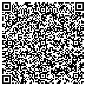 QR-код с контактной информацией организации Гидротехника, ООО ТД