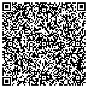 QR-код с контактной информацией организации Артезиан, ЧП