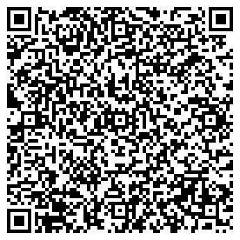 QR-код с контактной информацией организации Дамаск, ООО