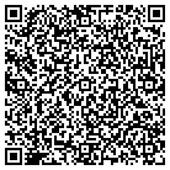 QR-код с контактной информацией организации Аск, ООО