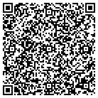 QR-код с контактной информацией организации Динако, ООО