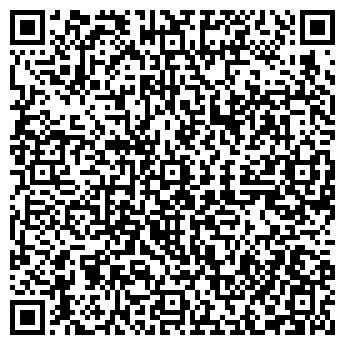 QR-код с контактной информацией организации Бурводпроект, ООО