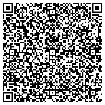 QR-код с контактной информацией организации Ультра плюс, ЧП