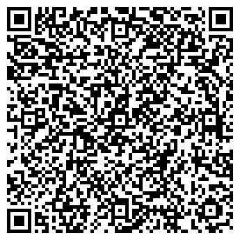 QR-код с контактной информацией организации Криничка, Компания