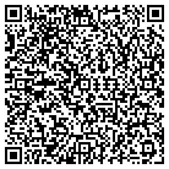 QR-код с контактной информацией организации Ремб, ООО