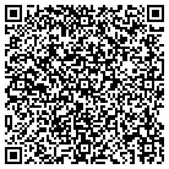 QR-код с контактной информацией организации Родничёк, ООО