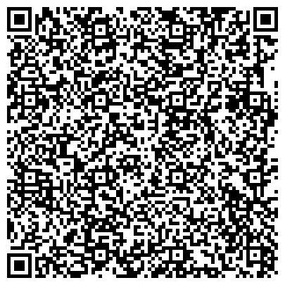 QR-код с контактной информацией организации Quiet Pure (Куит Пур), ООО Специолизированный Сервисный центр