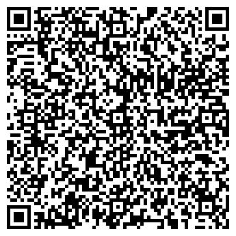 QR-код с контактной информацией организации Боярчук А.П.,ЧП